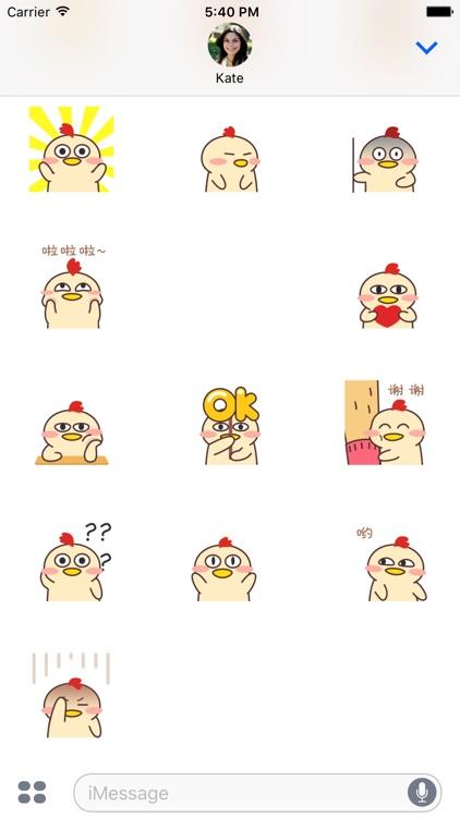 Baby Chicken Animated Emoji Stickers