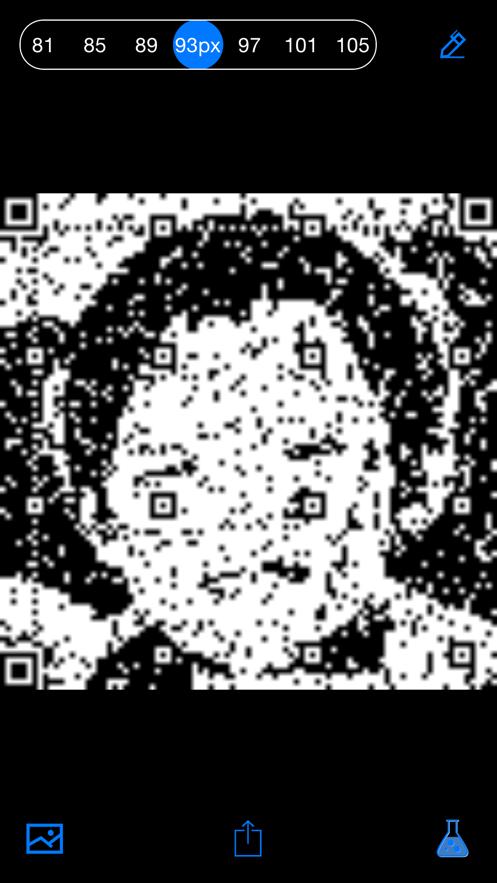 ArtQRCode App 截图