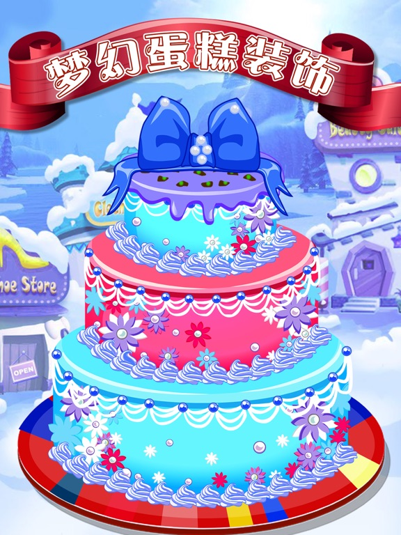 Screenshot 1 For Girl Game Birthday Cake Decorating
