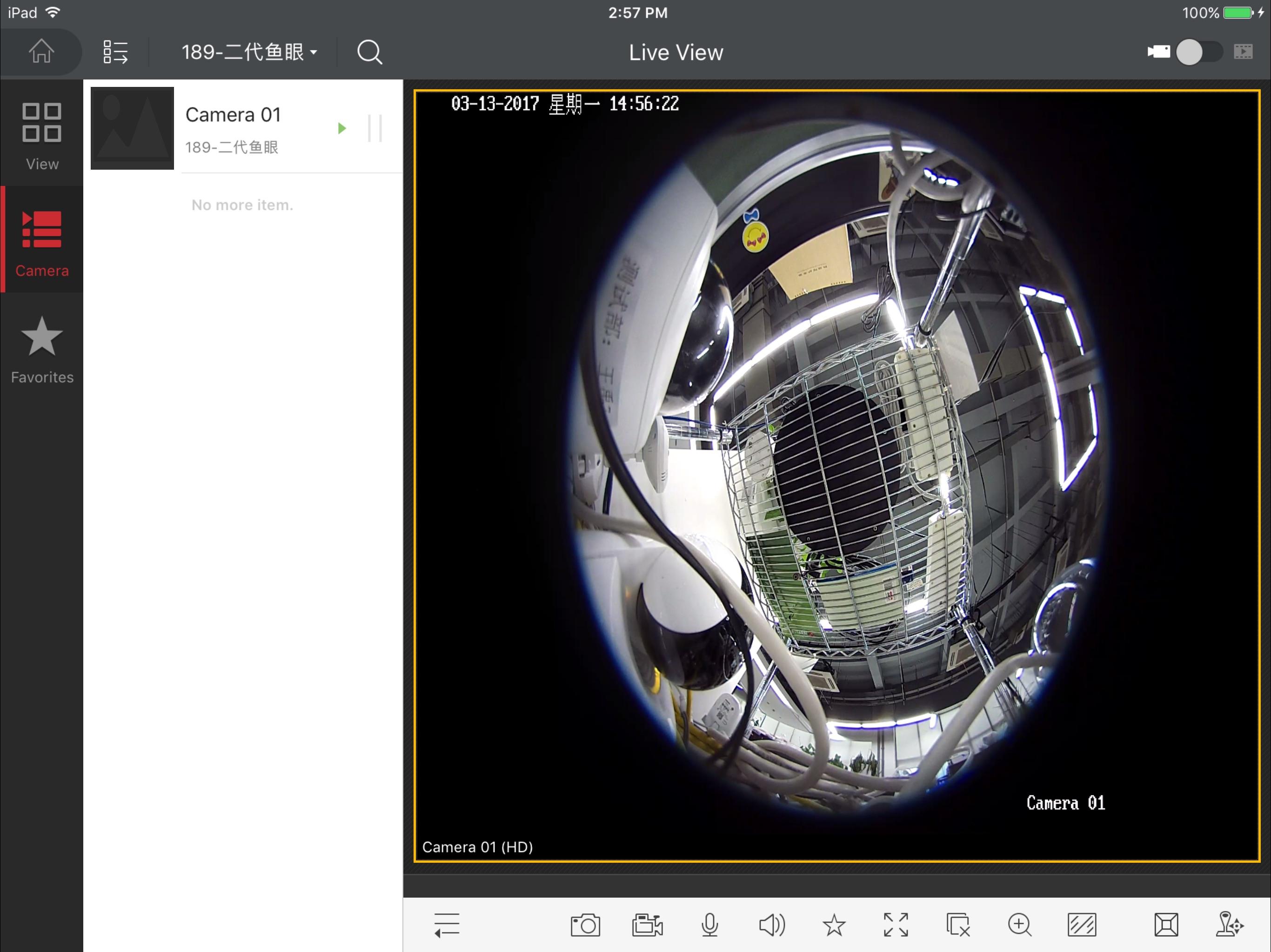 iVMS-5260 HD Screenshot