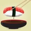 寿司制作攻略3D版——美食烹饪逼真教程菜谱指导升级大厨!