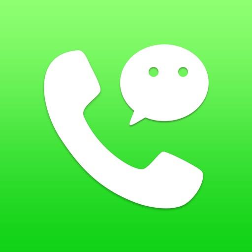 畅通 application logo