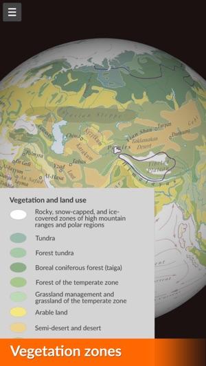 Kosmos world atlas on the app store gumiabroncs Images