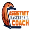 Assistant Basketball Coach