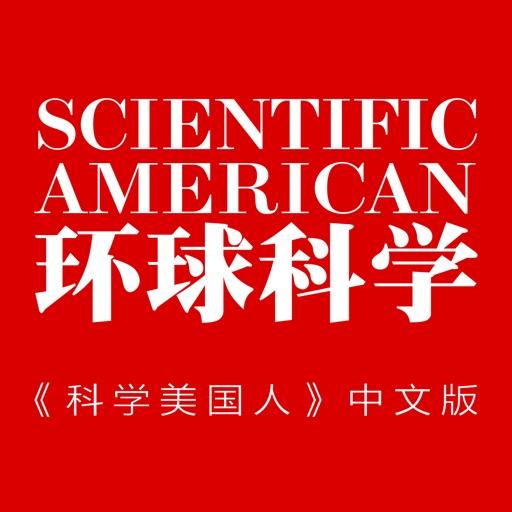 Essential of Scientific American Chinese Edition iOS App