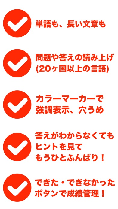 わたしの暗記カード(プラス) with 読... screenshot1
