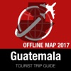 危地马拉 旅游指南+离线地图