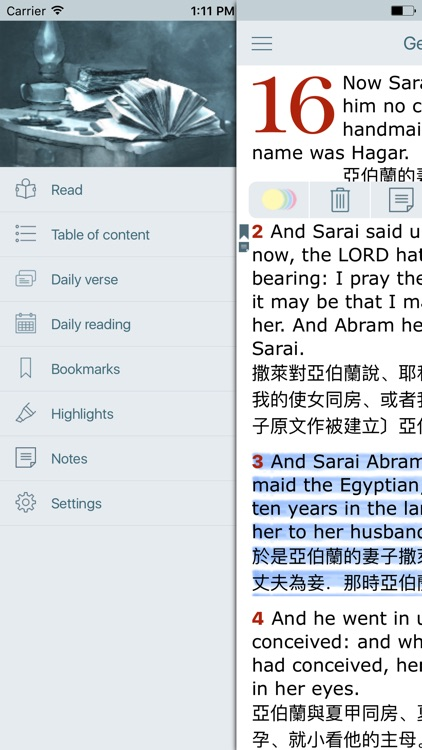Chinese English Bilingual Bible King James Version screenshot-2