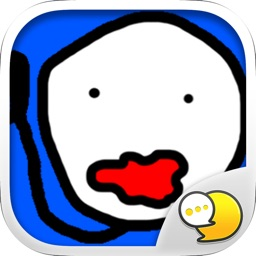 Siamboy 2 Stickers Emoji Keyboard By ChatStick