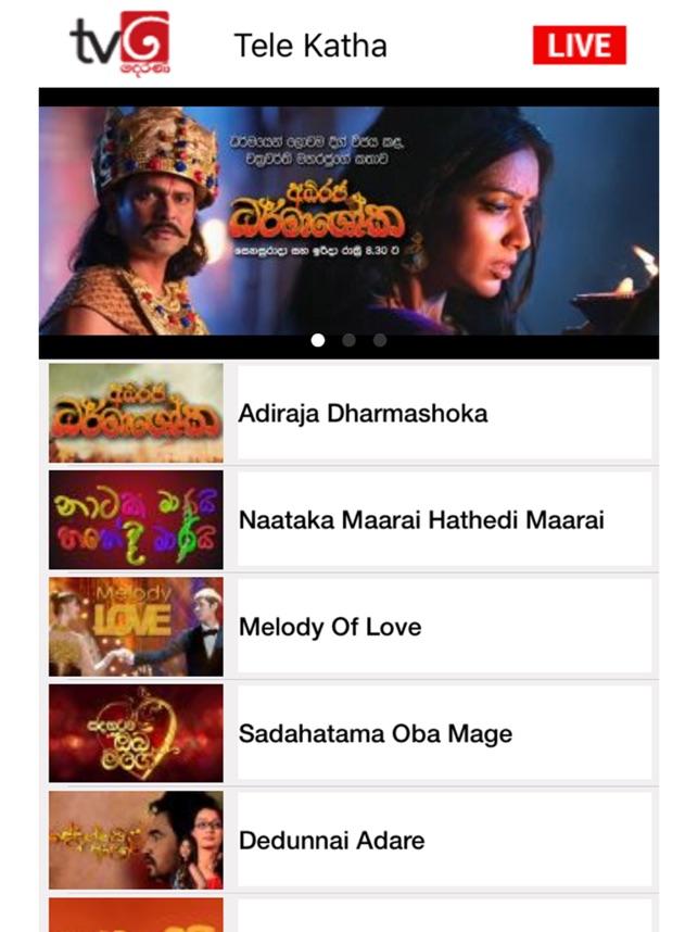 TV Derana | Sri Lanka on the App Store