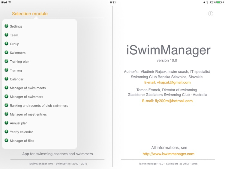 iSwimManager screenshot-1