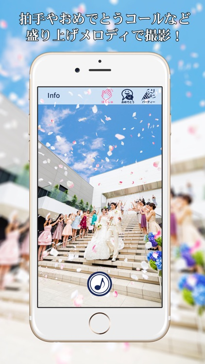 Clappic app image