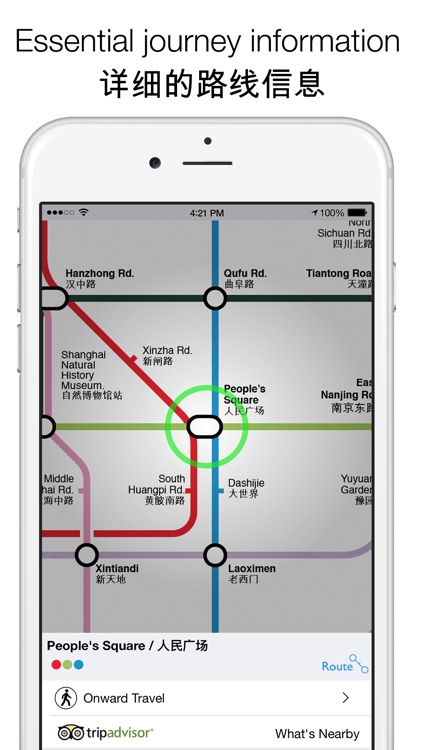 Shanghai Metro Map and Route Planner