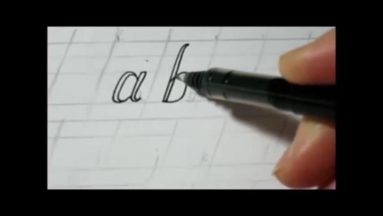 Calligraphy 2017 screenshot-3
