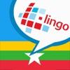 L-Lingo 学习缅甸语