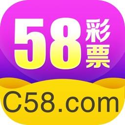 58彩票-专业的彩票平台