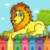 动物园 填色本 : 动物 颜色 页面 成人 - 自由