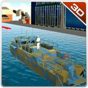 海军船停泊&军队船驾驶3d模拟器