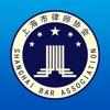 上海律师之家