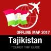 塔吉克斯坦 旅游指南+离线地图
