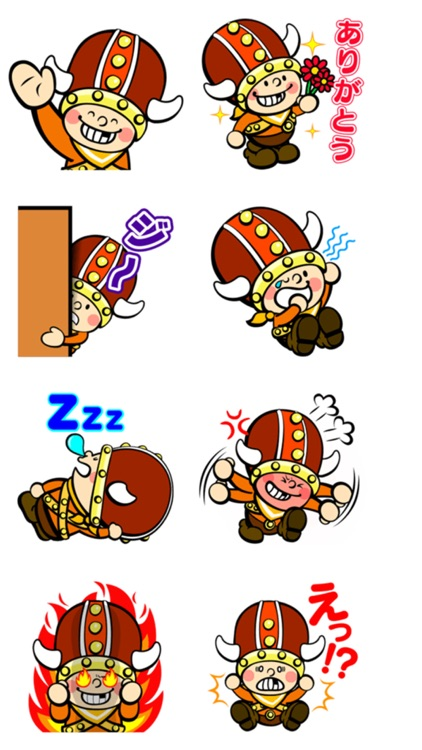 Little Viking Stickers screenshot-2