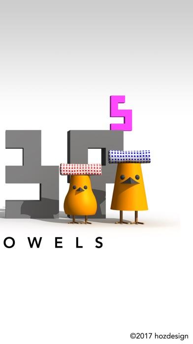 脱出ゲーム「ミスター3939と2枚のタオル」紹介画像2