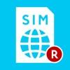 楽天モバイル海外SIM -海外でネット・通話を格安に!-