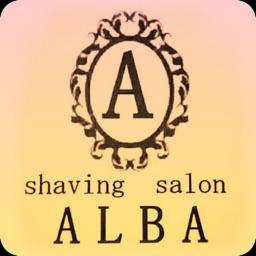 郡山 お顔剃りサロン ALBA  公式アプリ