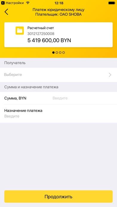 sukker mobil date app norge