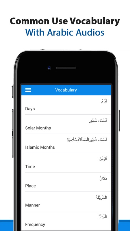 Learn Arabic – Complete Arabic Language Guide - Online Game Hack and