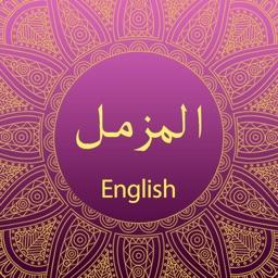 Surah Al-Muzammil With English Translation