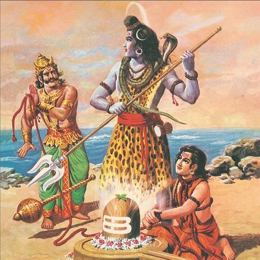 Tales of Vishnu - Amar Chitra Katha Comics icon
