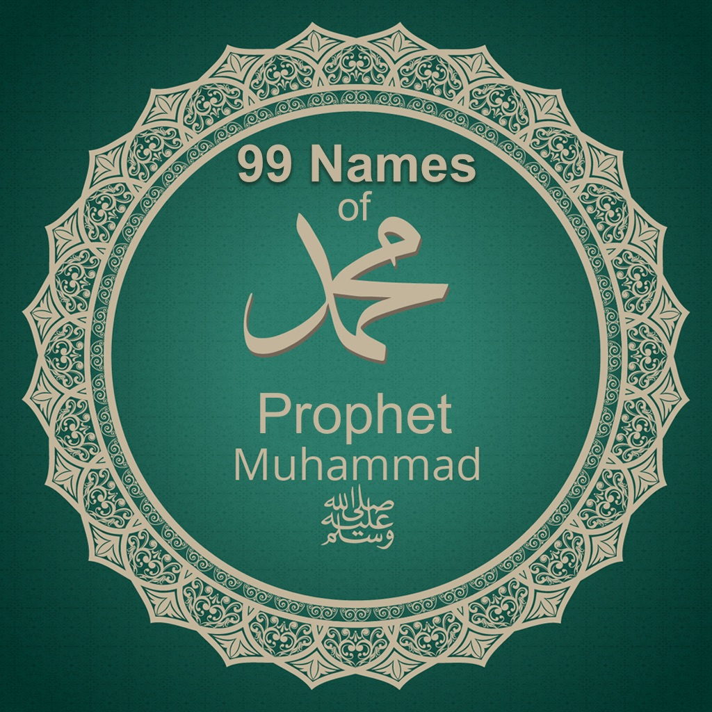 prophet muhammed saw The life of muhammad (pbuh) in pashto high quality audio by alhaj mulla enayatullah almi knowledge of the prophetic biography (seerah) is necessary for every muslim and sharing it with everyone is a responsibility.
