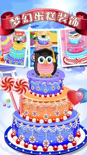 Girl Game Birthday Cake Decorating 4