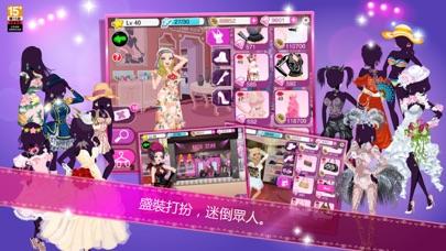 Star Girl: 選美皇后屏幕截圖1