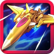 神奇飞机总动员-飞行帝国天天单机电玩
