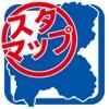 道スタマップ - 岐阜県 道の駅スタンプラリー