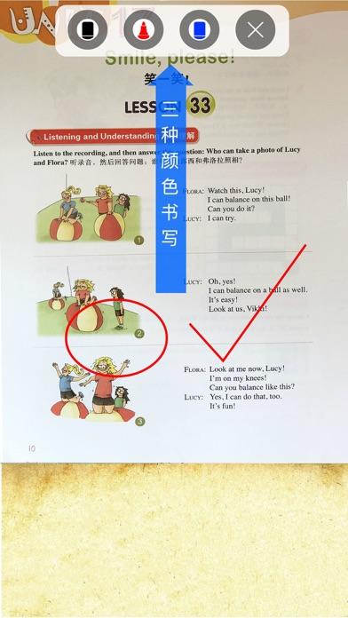 新概念英语青少版英语 1B - 读书派点读学习机出品 screenshot 4