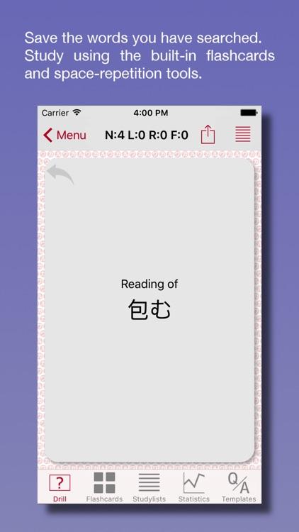 Wakaru LITE - Learn Japanese by reading screenshot-3