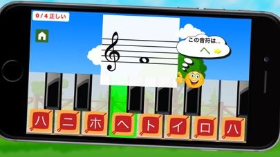 フラッシュノートダービー - 音符フラッシュカード!のおすすめ画像4