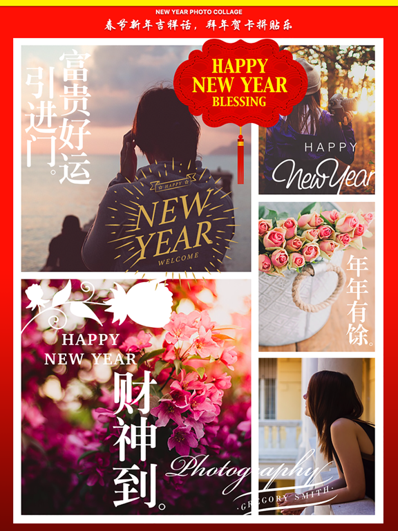Screenshot #4 pour Chinese New Year Cards