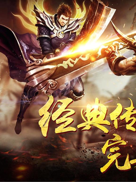 乌木剑圣-角色扮演巅峰之作
