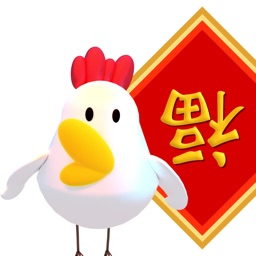 CNY Rooster Stickers