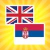 Serbian English Translation and Dictionary