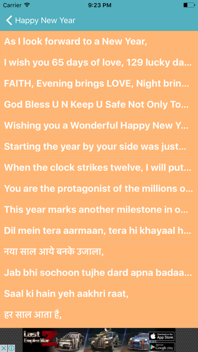 Happy New Year 2017 Messages & Greetings screenshot four