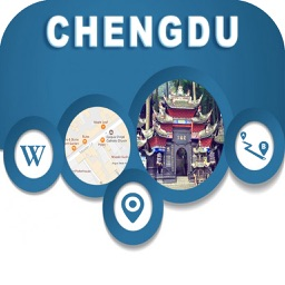 Chengdu China Offline Map Navigation GUIDE