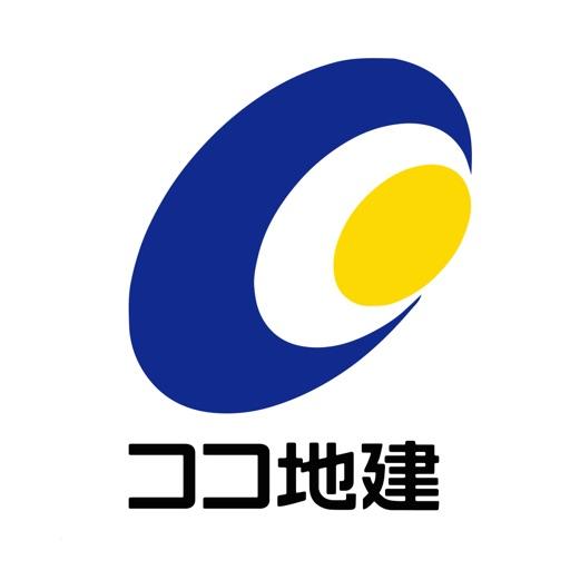 ココ地建 石川県内の注文住宅、不動産
