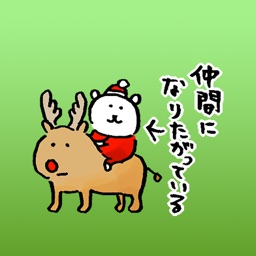 Sipa The Bear Japanese Winter