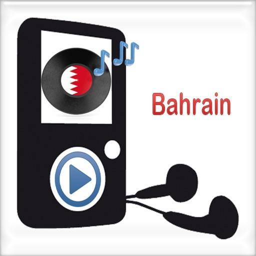 محطات الإذاعة البحرين