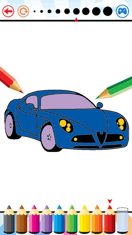 Super Car Coloring Book - Vehicle drawing for kids